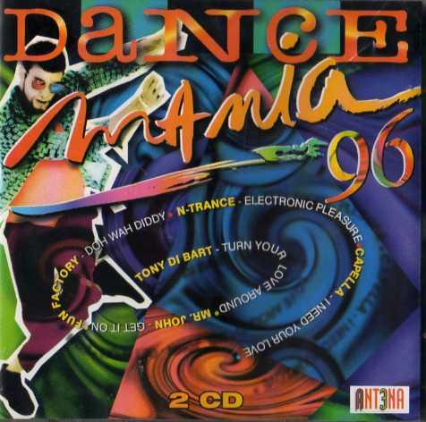 DANCE MANIA 96